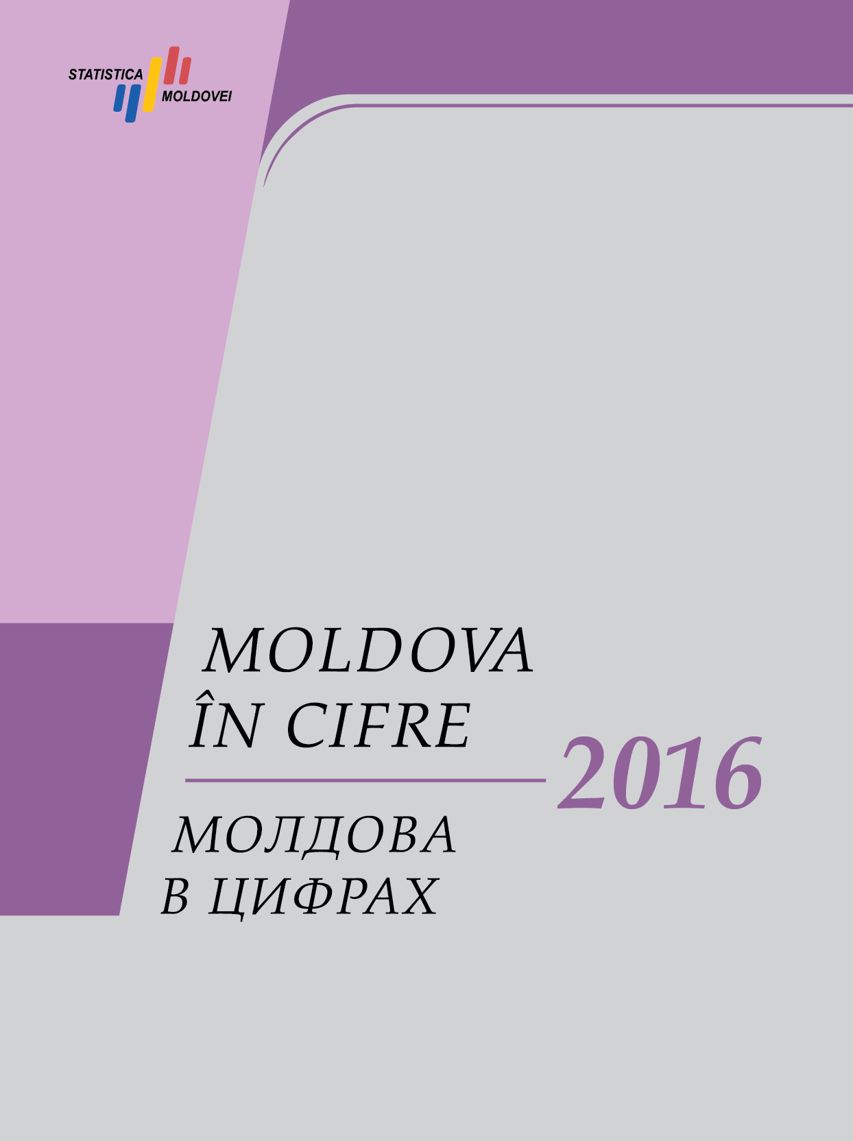 Moldova_cifre_rom_rus_2016.png
