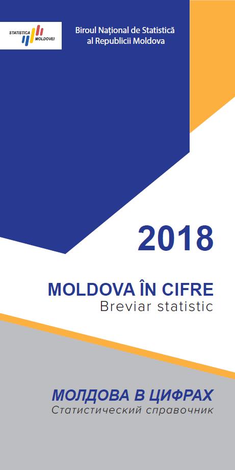Breviar_2018.png